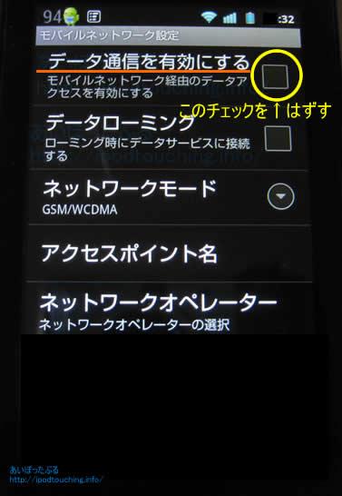 mobiledata_p01d
