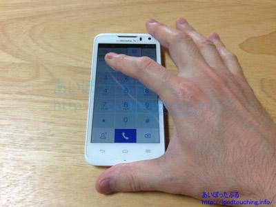 IP-Phone SMART使用中