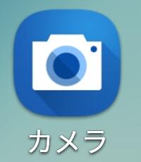 ZenFone 3 Maxカメラアプリのアイコン
