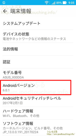Zenfone3 MAX Android6.0.1