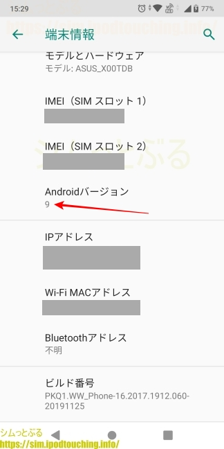 Android 9 Zenfone Max Pro M1(ZB602KL)